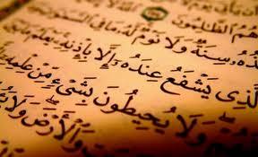quranic verses about jesus